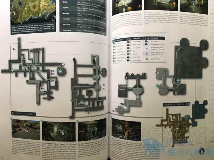 最終幻想 15 Final Fantasy XV(FF15) 全迷宮地圖及可收集道具