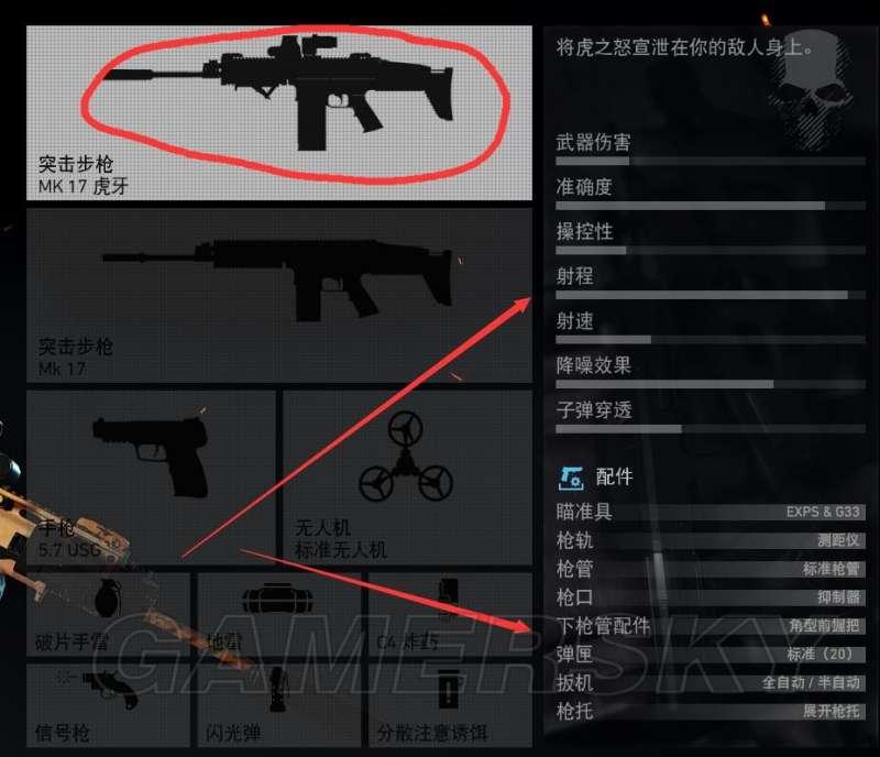 火線獵殺:野境 商店玩法詳細說明與介紹 收費武器不花錢可以解鎖嗎