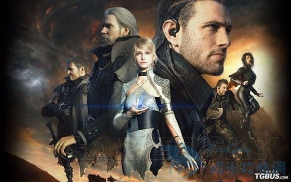 最終幻想 15 Final Fantasy XV(FF15) 劇情與結局通關心得