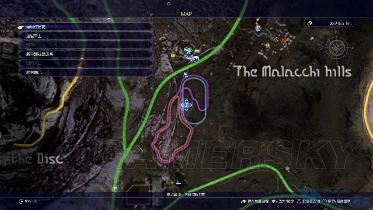 最終幻想 15 Final Fantasy XV(FF15) 全神秘紙片和碎片位置攻略 神秘紙片在哪