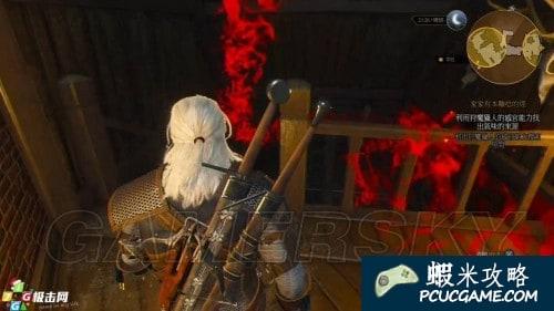 巫師 3:狂獵 家家有本難念的經圖文攻略