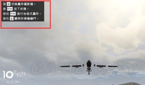 GTA5 走私大暴走DLC更新載具等內容匯總