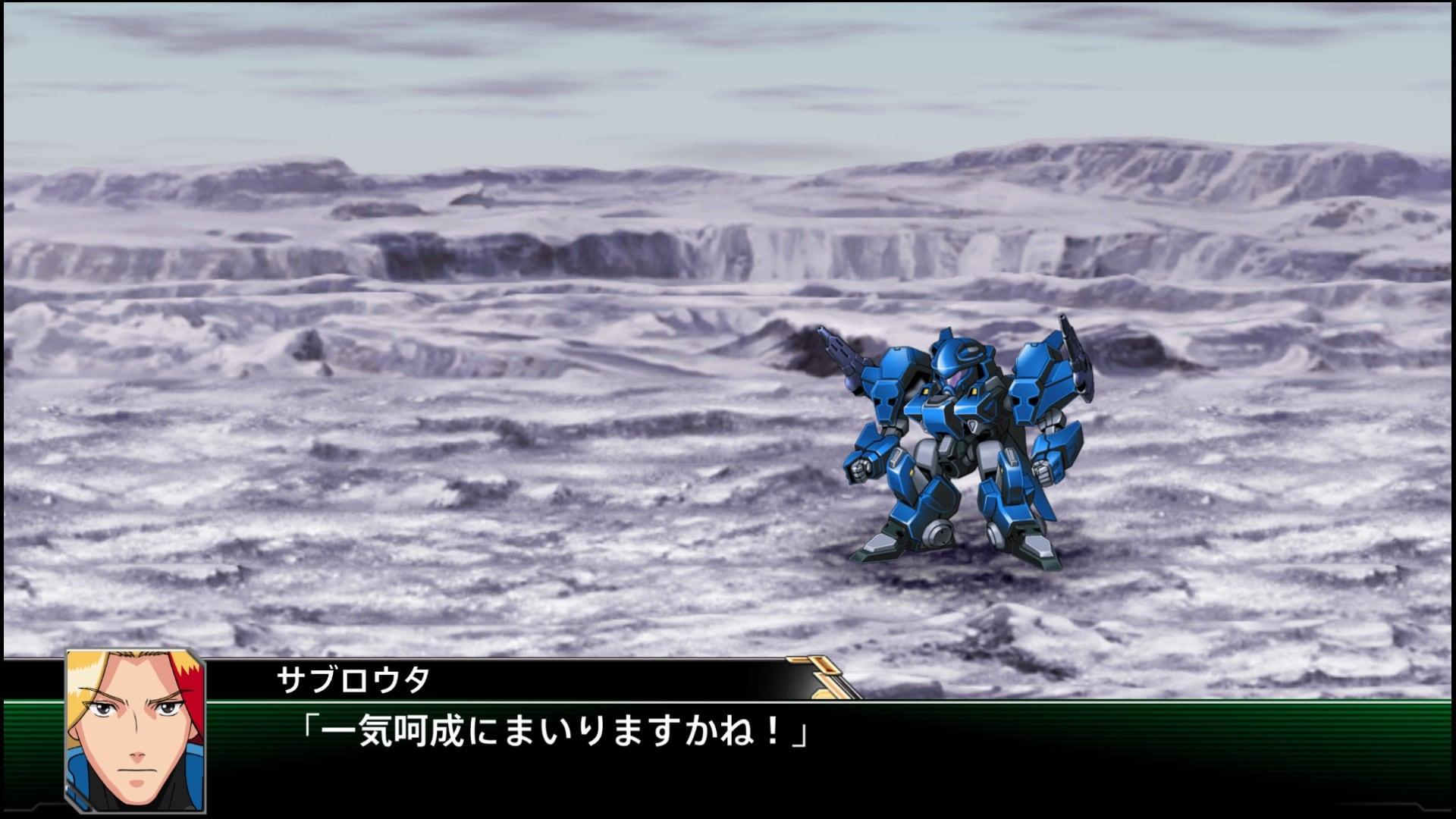 《超級機器人大戰 V》公布凱撒大帝等戰鬥畫面以及特殊技能學習情報《Super Robot Wars V》