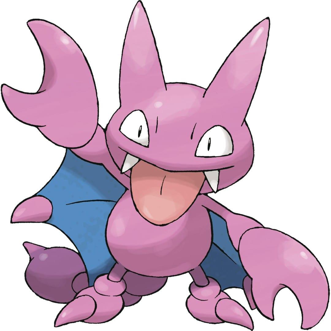 【攻略】Pokemon GO 天蠍屬性圖鑑 天蠍在哪抓