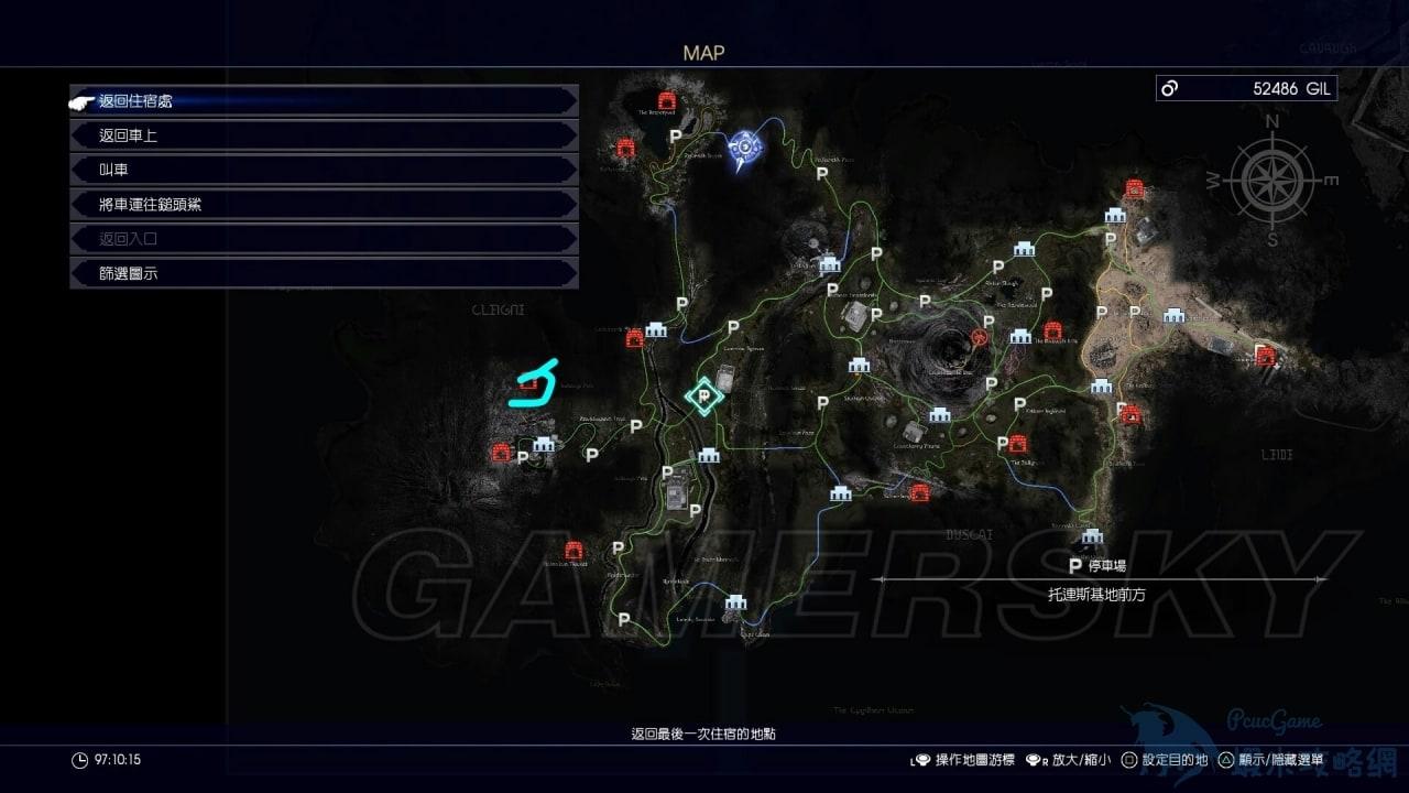 最終幻想 15 Final Fantasy XV(FF15) 所有迷宮入口圖解