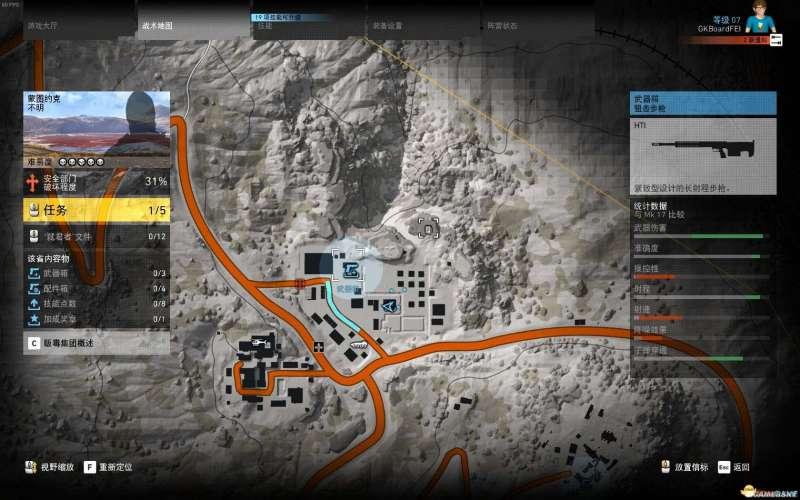 火線獵殺:野境 HIT狙擊槍位置圖 HIT狙擊槍位置在哪