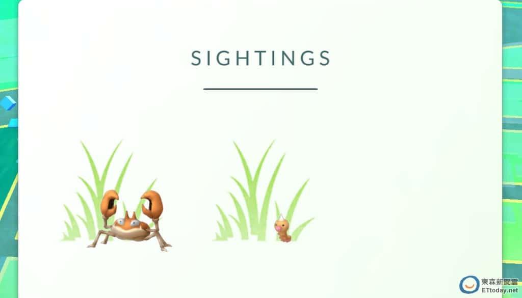 【攻略】Pokemon GO 新版本更新內容 8.9更新詳解