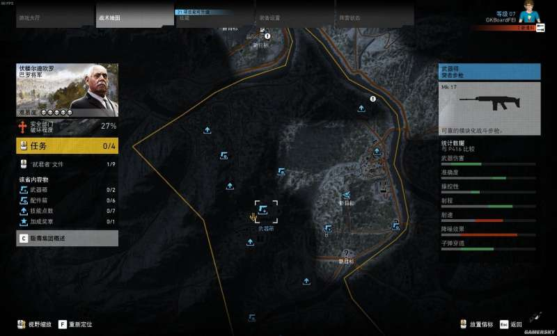 火線獵殺:野境 MK17突擊步槍位置圖 MK17突擊步槍在哪