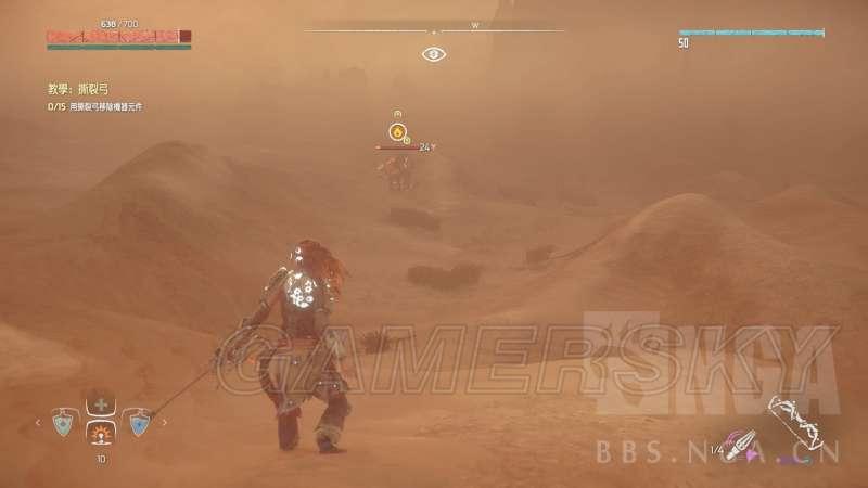 地平線期待黎明 五大強力怪物打法攻略 清野者與閃光鷹怎麼打