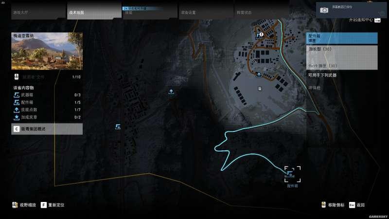 火線獵殺:野境 好用武器與配件位置 6倍瞄準鏡MK14與SR-1位置