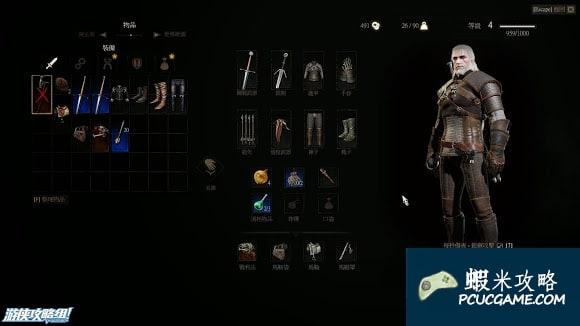 巫師 3:狂獵 遊戲圖文攻略