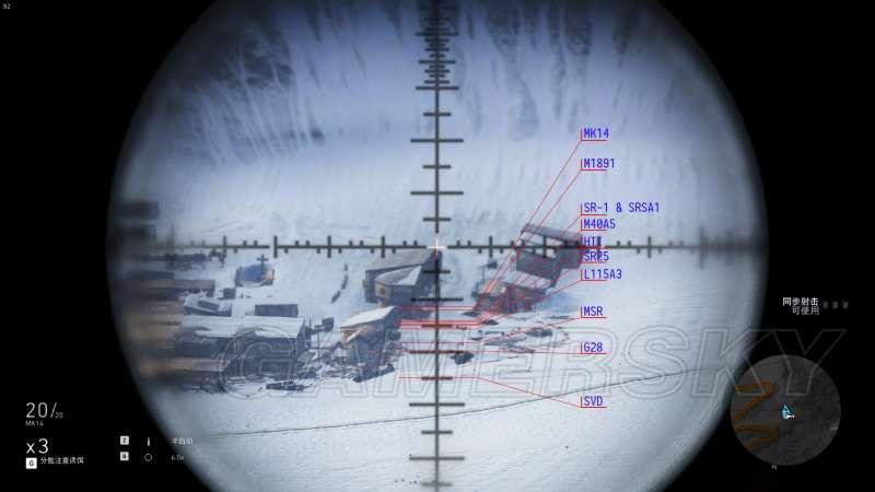 火線獵殺:野境 各狙擊槍彈道高刻度參考