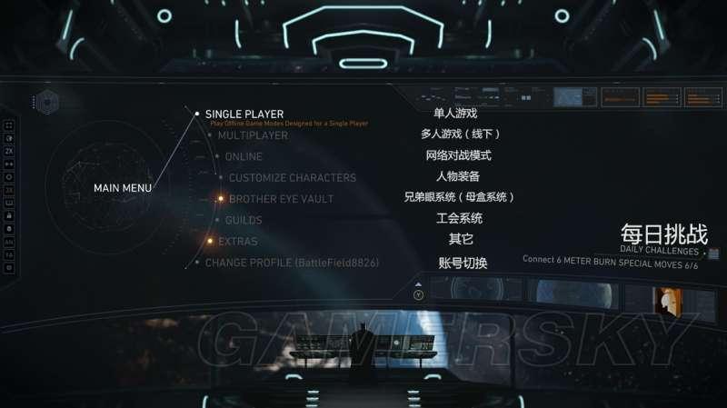 超級英雄:武力對決 2 菜單中文翻譯 菜單漢化
