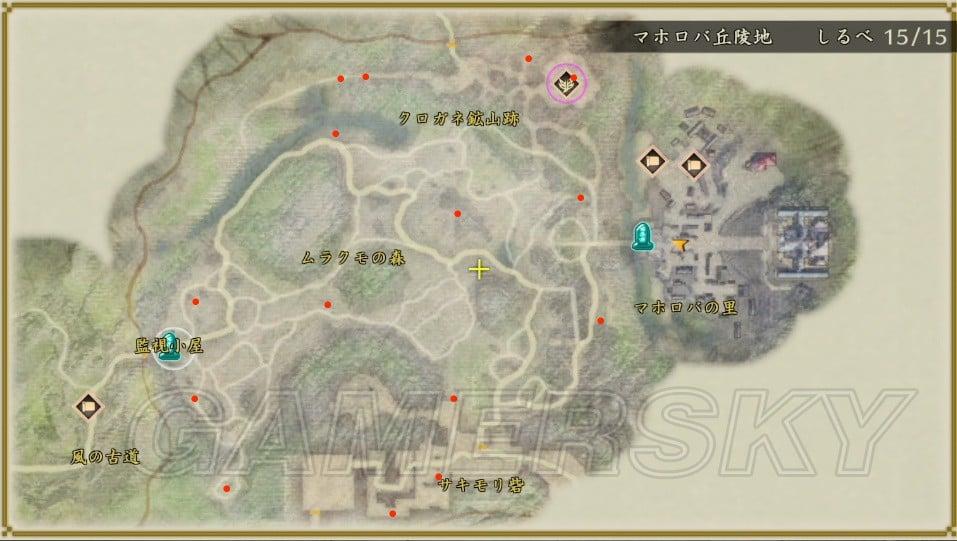 討鬼傳2 全區域地圖收集要素