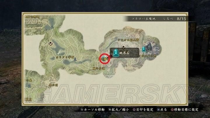 討鬼傳2 依賴任務攻略 依賴任務怎麼做