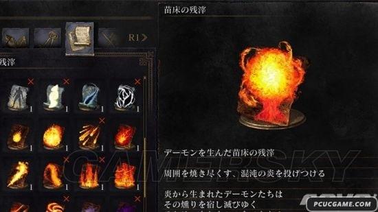 黑暗靈魂3 全咒術效果及獲取條件 咒術在哪學