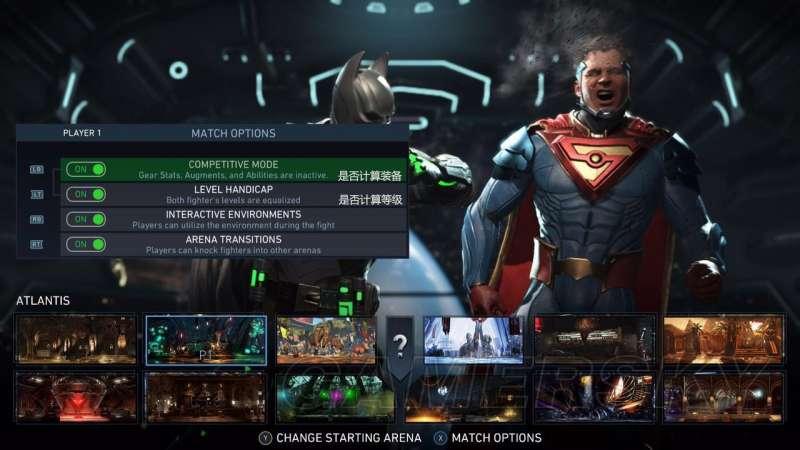 超級英雄:武力對決 2 全模式玩法及技巧圖文介紹 多元宇宙怎麼玩