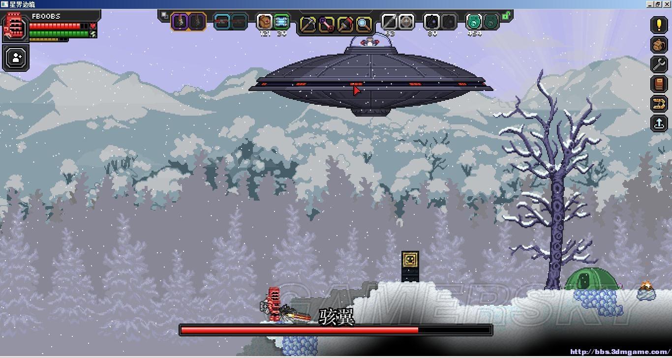 星界邊境 UFO飛碟BUG打法攻略 飛碟怎麼打