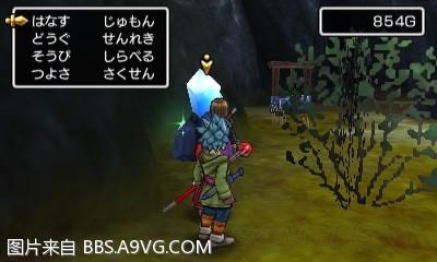 勇者鬥惡龍11 3DS支線任務圖文攻略