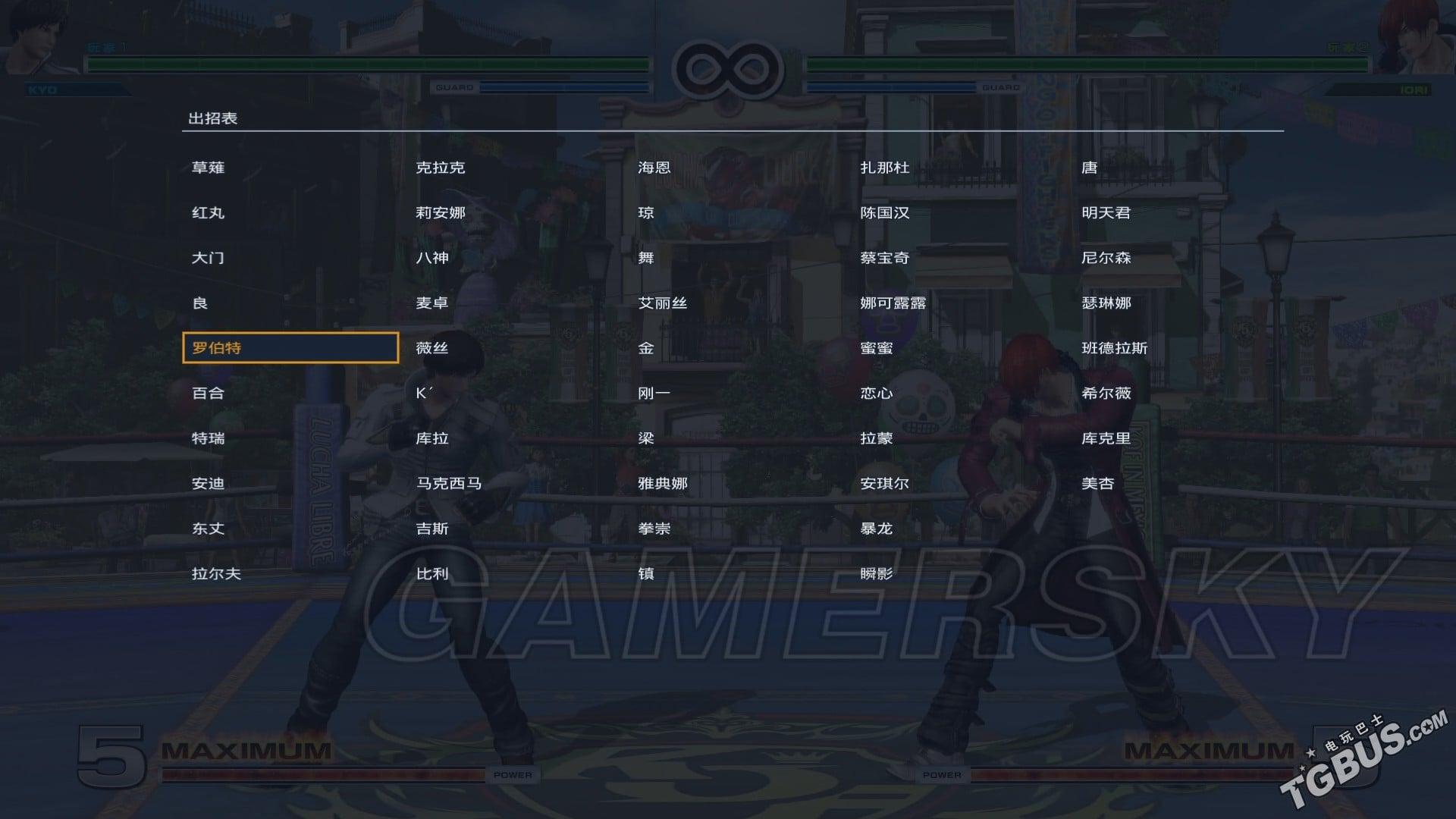拳皇14 人物連招必殺及操作試玩心得 拳皇14好玩嗎