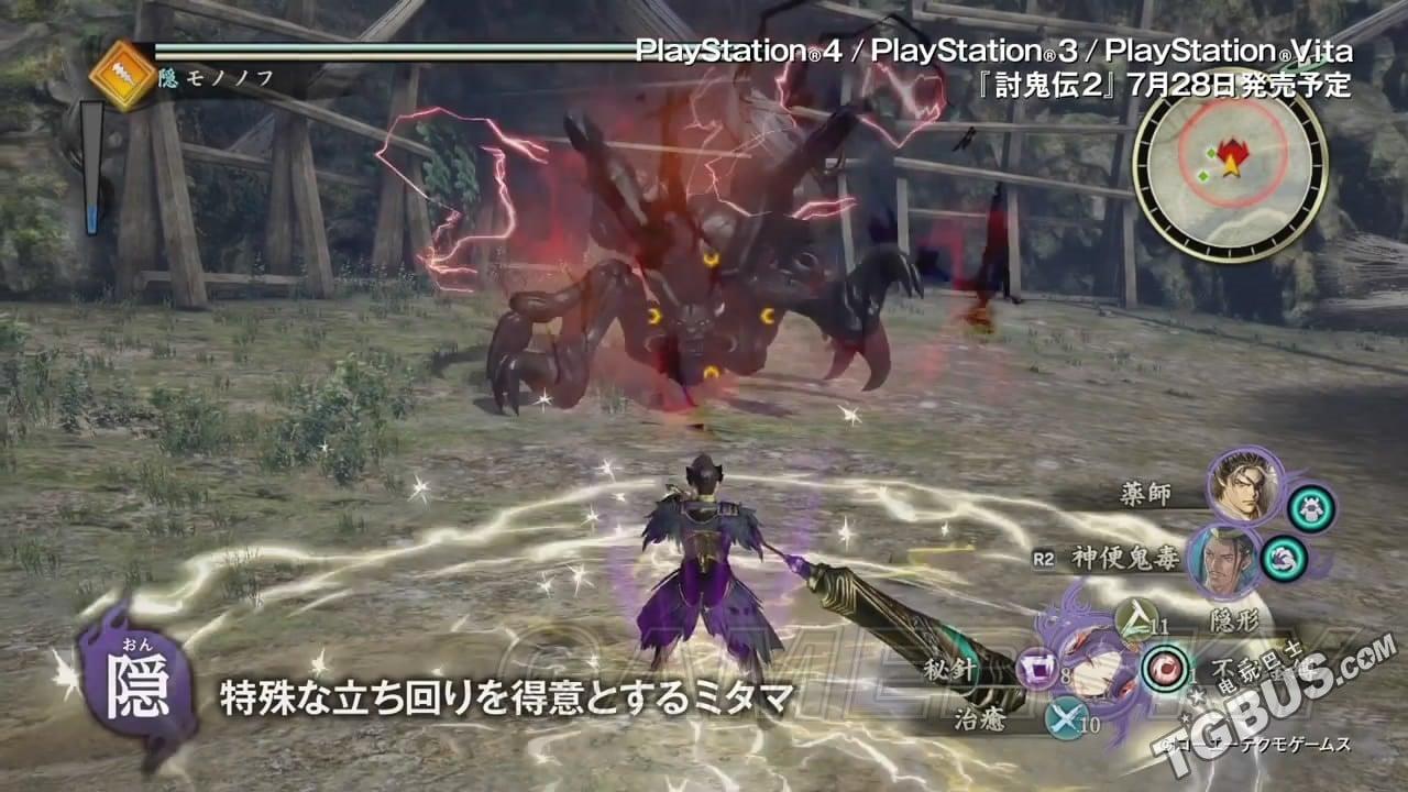 討鬼傳2 全11種御魂戰鬥風格介紹