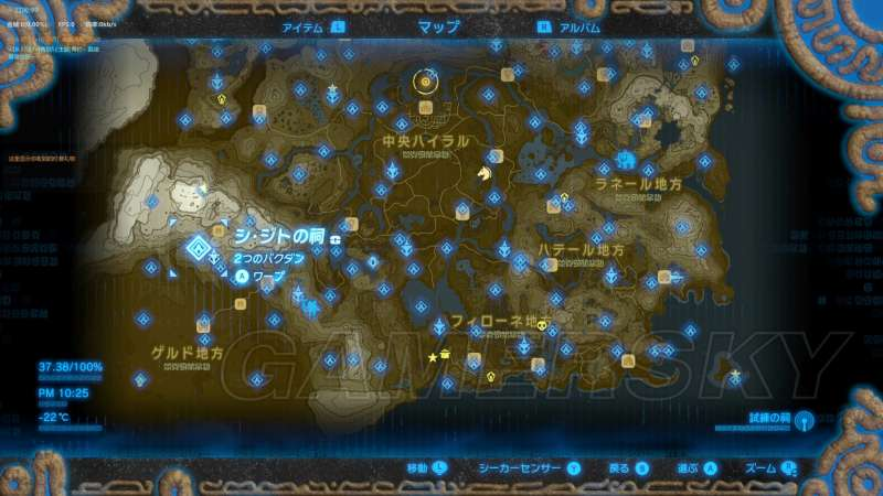 薩爾達傳說荒野之息 迷宮攻略 各迷宮位置及解法圖文攻略