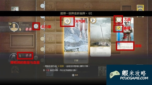 巫師 3:狂獵 全主線與支線任務圖文攻略