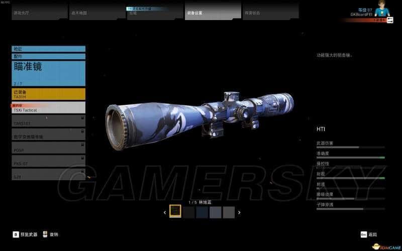 火線獵殺:野境 實用武器、配件及技能位置圖 實用武器推薦
