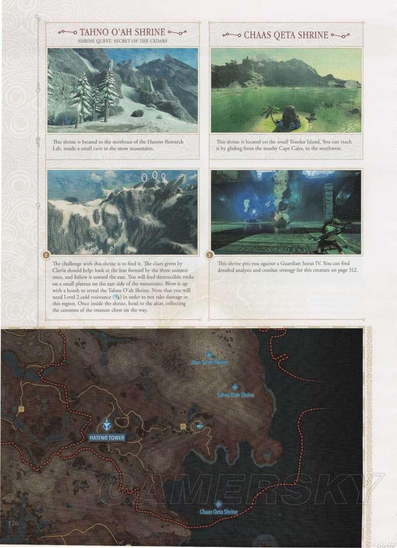 薩爾達傳說荒野之息 全迷宮攻略 120個神祠謎題攻略書