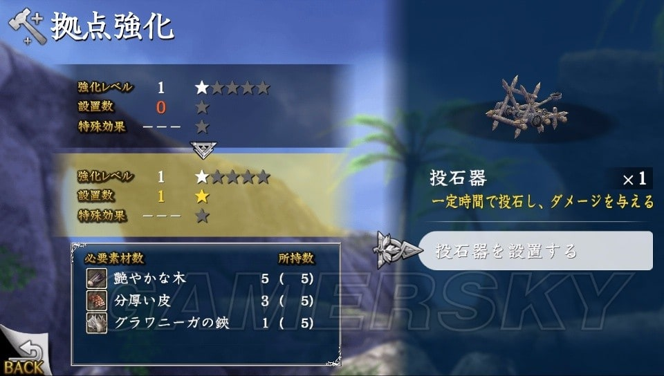 伊蘇8 戰鬥冒險系統全面介紹 攻擊屬性及瞬間防禦分析