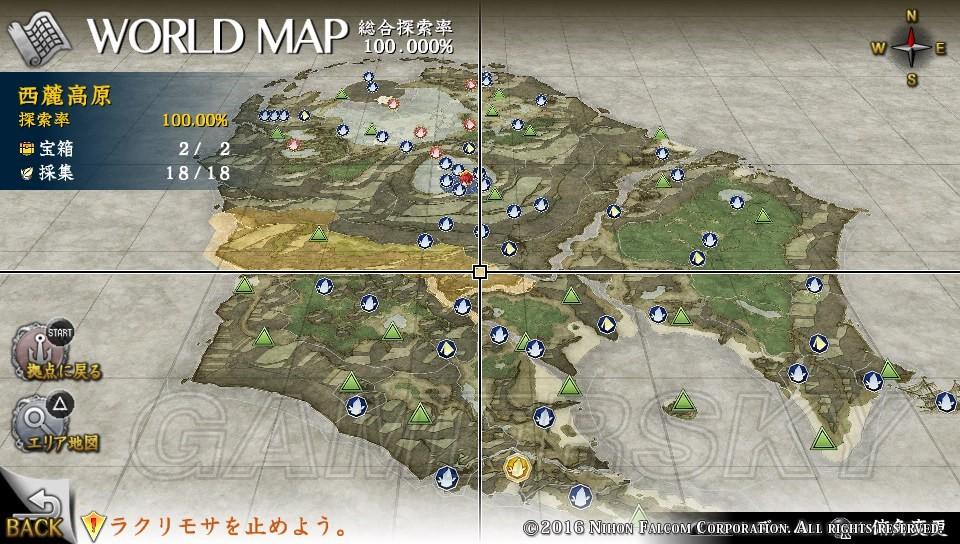 伊蘇8 地圖 全區域寶箱及採集地圖(100%探索率)