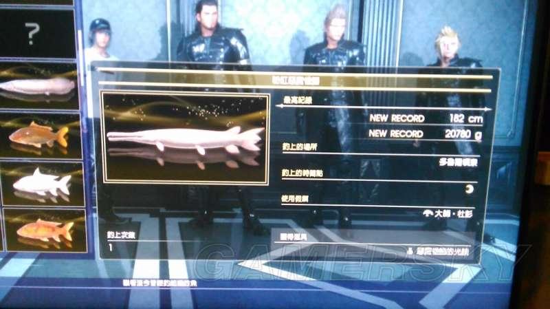 最終幻想 15 Final Fantasy XV(FF15) 粉紅惡魔魚雀鱔釣法 粉紅惡魔魚雀鱔怎麼釣