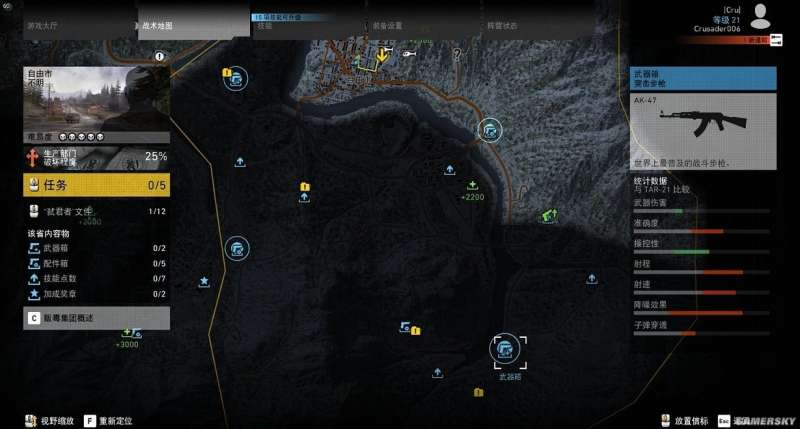 火線獵殺:野境 AK47武器箱位置圖 AK47在哪拿