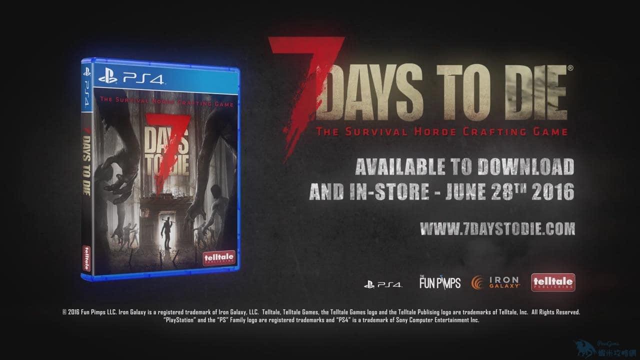 《七日殺》遊戲展示 第三次世界大戰後的殭屍世界