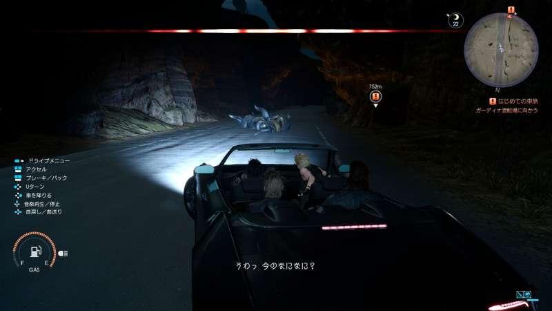 最終幻想 15 Final Fantasy XV(FF15) 二周目夜間不能自動駕駛解決方法