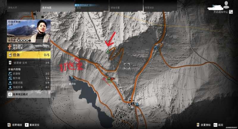火線獵殺:野境 速刷資源圖文教學 怎麼刷資源