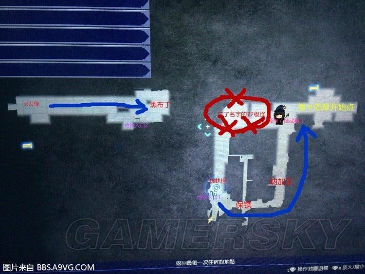 最終幻想 15 Final Fantasy XV(ff15) 王者之劍男主武器烏利克雙劍獲得方法