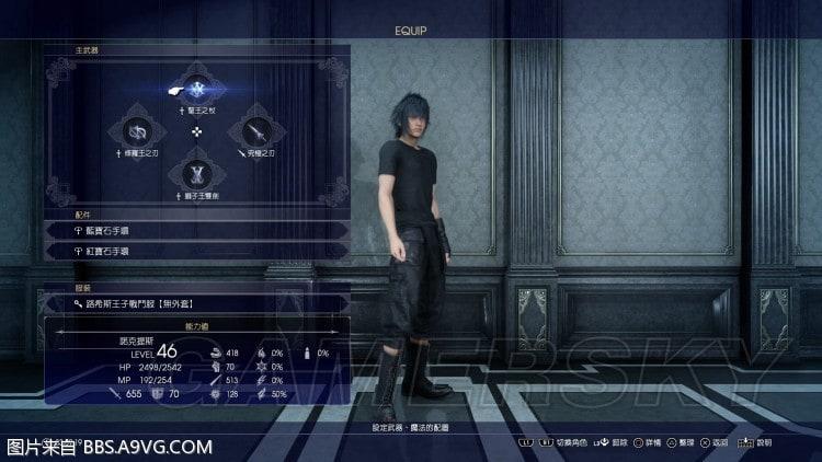 最終幻想 15 Final Fantasy XV(FF15) 仙人掌位置 前期打仙人掌針刷AP與恢復藥劑心得