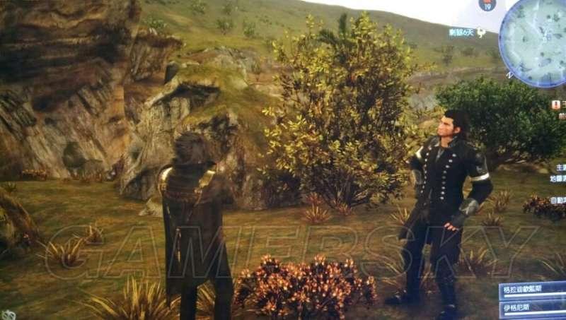 最終幻想 15 Final Fantasy XV(FF15) 惡鬼刃位置 惡鬼刃在哪