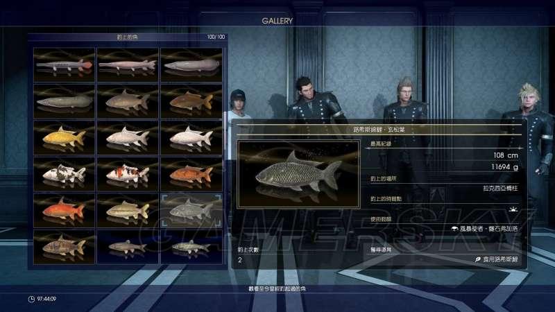 最終幻想 15 Final Fantasy XV(FF15) 魚類列表及釣魚技巧