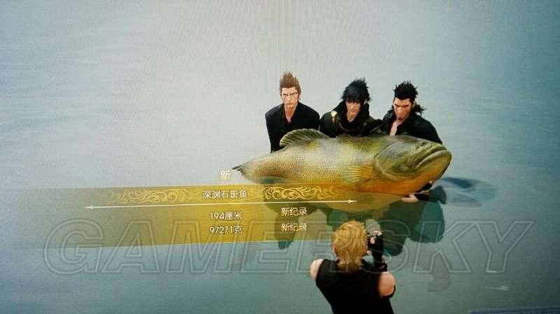 最終幻想 15 Final Fantasy XV(FF15) 大魚魚塘點 釣大魚地點