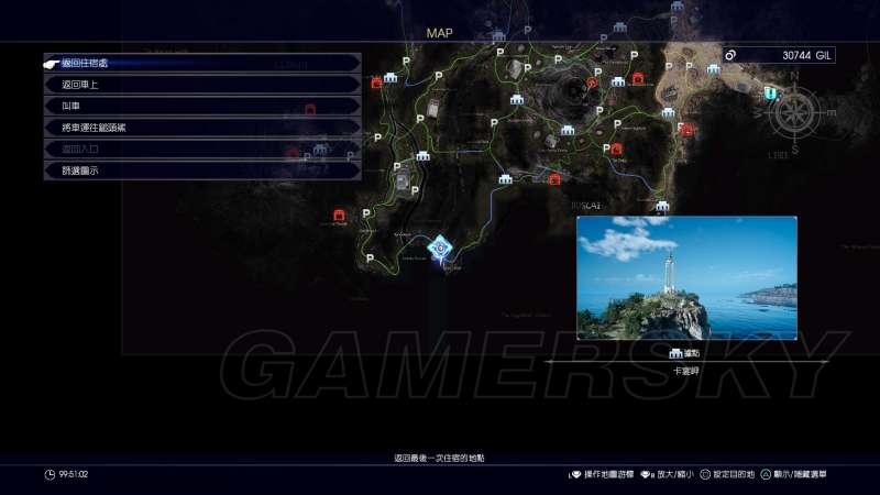 最終幻想 15 Final Fantasy XV(FF15) LV99最終隱藏迷宮攻略 迷宮內物品與怪物打法攻略