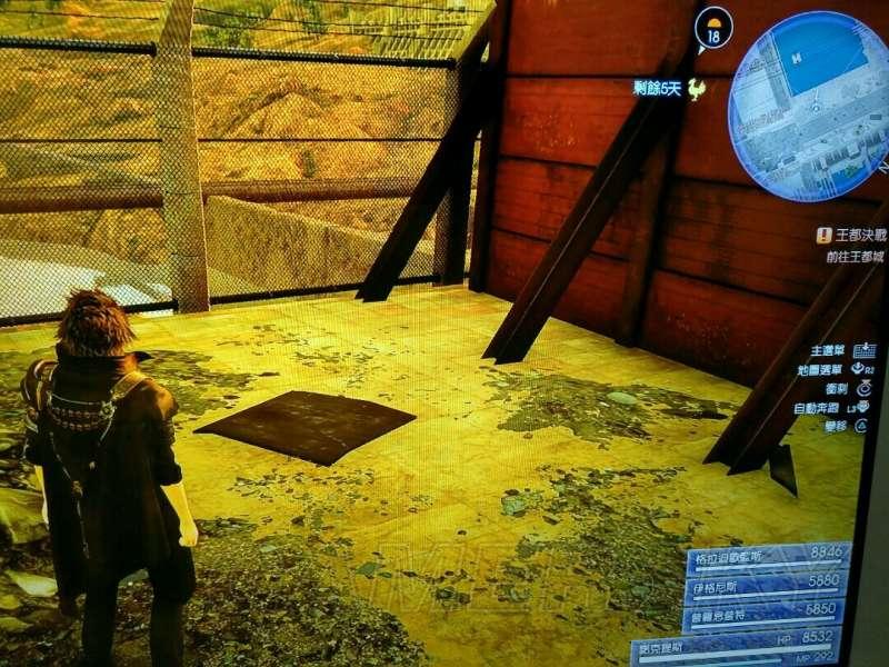 最終幻想 15 Final Fantasy XV(FF15) 全神秘紙片位置圖文攻略