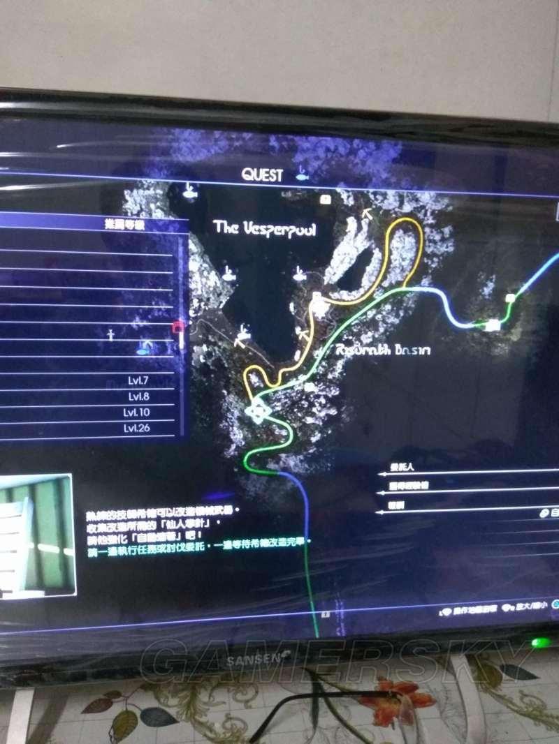 最終幻想 15 Final Fantasy XV(FF15) 可升級武器所需材料及獲得