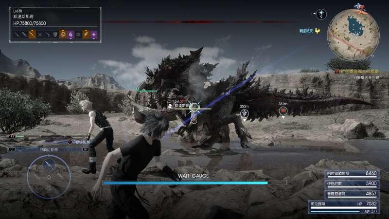 最終幻想 15 Final Fantasy XV(FF15) 怪物圖鑑 全怪物圖鑑及介紹