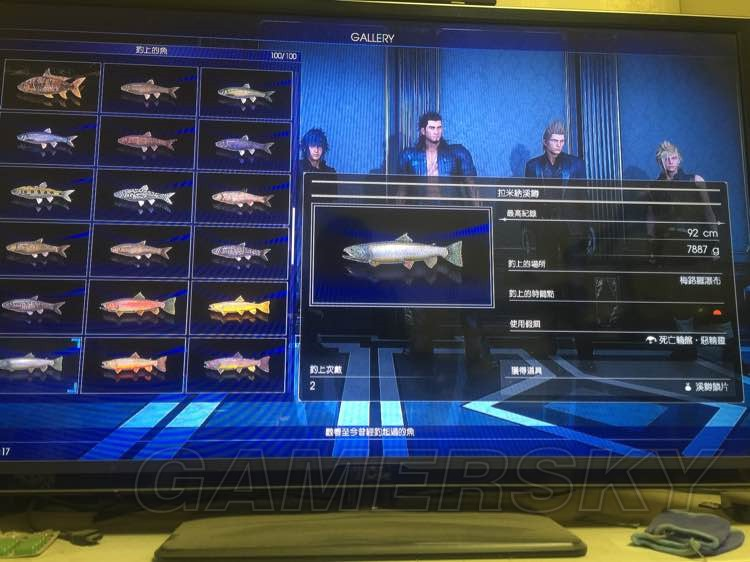 最終幻想 15 Final Fantasy XV(FF15) 全100種魚圖鑑 釣魚地點、誘餌及獲得道具