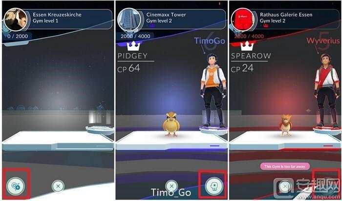 【攻略】 Pokemon GO 道館玩法介紹及技能選擇教學