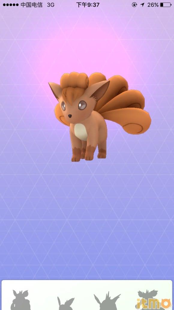 【攻略】 Pokemon GO 六尾坐標 六尾在哪抓