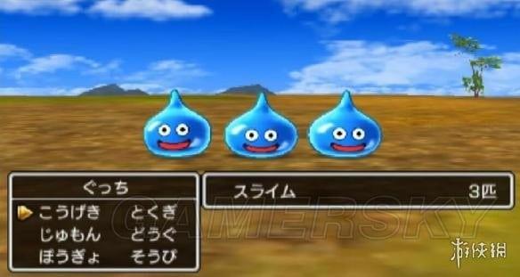 勇者鬥惡龍11 3DS版戰鬥選項說明