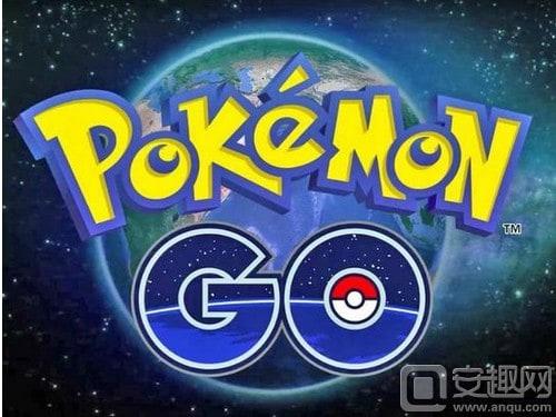 【攻略】 Pokemon GO 補給站BUG分享 瞬移到口袋站